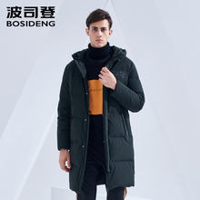 BOSIDENG long down jacket mens cold winter hooded warm outerwear new casual thicken high quality coat B80142537DS