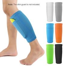 2 шт Щитки на голени для футбола, защита для поддержки ног, рукав, защита для футбола, носки для голени, дышащие защитные рукава с карманом