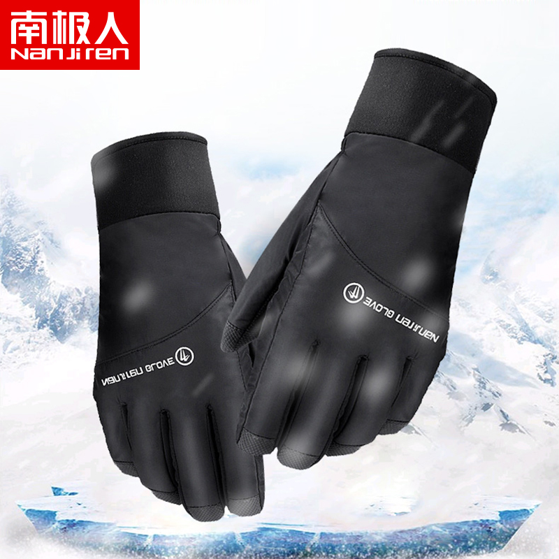 Apparel Accessories Cheap Price Nanjiren Winter Warm Men Women Ski Gloves Windproof Waterproof Cycling Gloves An Enriches And Nutrient For The Liver And Kidney