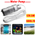 12V Solar Brushless Magnetic Submersible Water Pump 5M 600L/H Garden Fish Pond