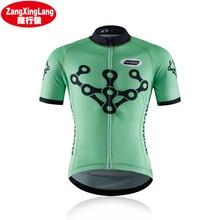 Сублимационная печать Велоспорт Джерси Best Pro велосипед из полиэстера одежда лето для мужчин быстросохнущая Топ Велосипедный Спорт Рубашка