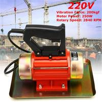 220 В 250 Вт 200kgf 2840 об./мин. стол движения Вибратор для бетона с двигателем портативный строительный инструмент ручной вибратор для бетона с дви