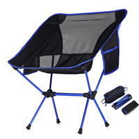 Portable Folding Fishing Chair Camping Chair Seat 600D Oxford Cloth Ultralight Fishing Chair for Outdoor Picnic BBQ Beach Chair