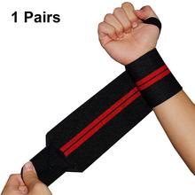 1 пара унисекс тяжелая атлетика перчатки дышащие Нескользящие браслеты спортивные Гантели Половина пальцев перчатки летняя тонкая секция