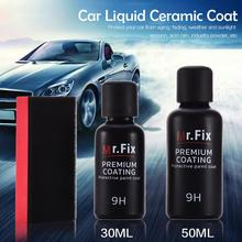 30 мл 50 мл улучшенное керамическое покрытие для автомобиля жидкое керамическое покрытие 9H высокотвердое глянцевое покрытие гидрофобное стекло краска