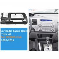 2 Din Frame FOR Honda For Civic 2007 2011 Car Radio Fascia Bezel Trim kit Heavy ABS Plastic Double Din Stereo Dashboard