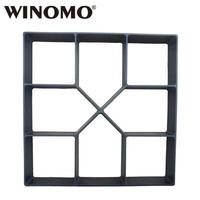 WINOMO Plastic DIY Path Maker Mold Square Manually Paving Cement Brick Molds for Garden Decoration (Black)