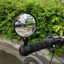 Новинка, мини регулируемое Велосипедное Зеркало заднего вида для велосипеда, велосипедный руль, гибкое безопасное зеркало заднего вида 360 градусов, зеркало заднего вида