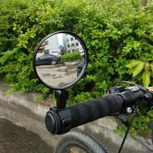 New Mini Adjustable Bike Rearview Mirror Bicycle Handlebar Flexible Safe 360 Degrees Rear View