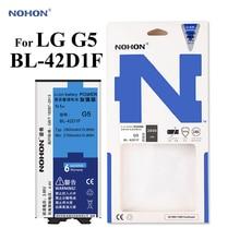 New NOHON 2800mAh Battery For LG G5 H868 H860 H860N F700K F700S F700L US992 H820