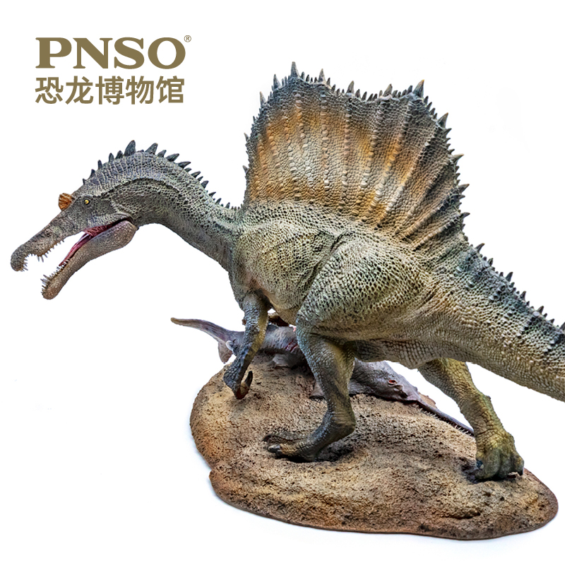 Art-Model Spinosaurus-Collection Jurassic And 1:35science World-Egypt PNSO