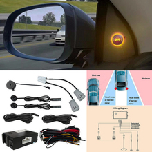 Ultrasonic Radar Blind Spot Detection System BSM Ultrasonic Wave Blind Spot Monitoring Assistant Car Driving Security nssk variosurg ultrasonic surgical system standard kit