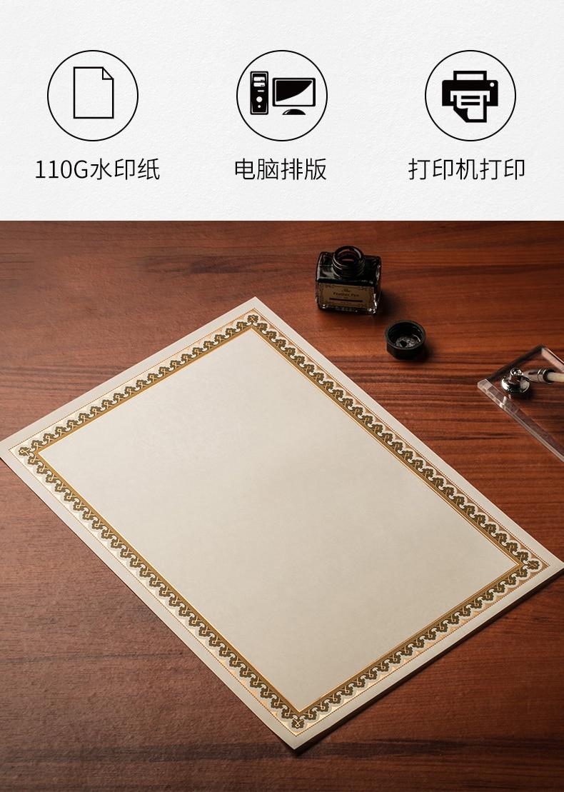 Купить с кэшбэком CUCKOO 1pcs award certificate custom creative A4 authorization book honor certificate production custom  printing paper