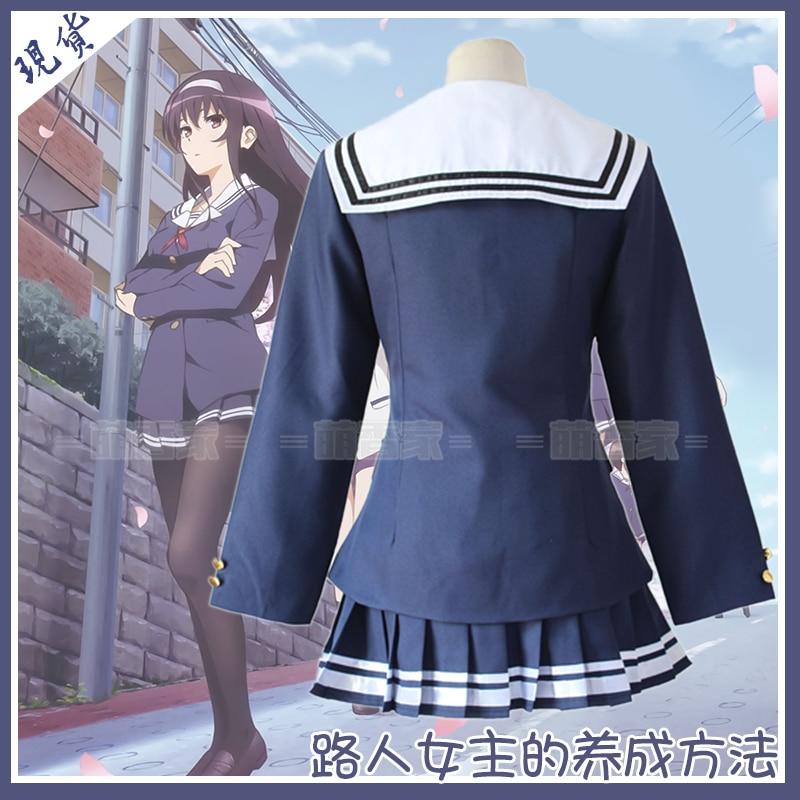 Anime Saekano How to Raise a Boring Girlfriend Kasumigaoka Utaha Cosplay Costume