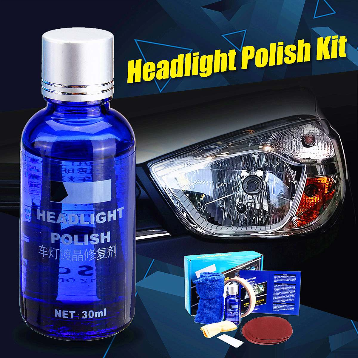 DIY 30ml Professional Headlight Restoration Tool Headlamp Restore Kit For <font><b>Car</b></font> Head <font><b>Light</b></font> Motor <font><b>Cleaner</b></font> Renew Lens Polish Kit image