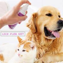 Pet Fungus Spray Cats Dog In Vitro Insect Repellent Multi-effects Remove Mosquitoes Prevent Cockroaches Spray Clean Accessories(China)