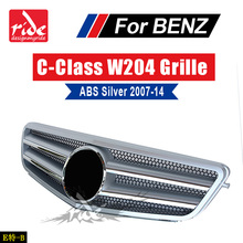 W204 Front Bumper Grille ABS material Silver without centre logo For Mercedes-Benz C-class C180 C200 C250 C280 C300 2007-14