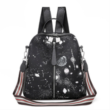 2019 New Fashion Women Lady Girl's PU Leather Material Backpack Shoulder Large Zipper Closure Patchwork Campus Rucksack