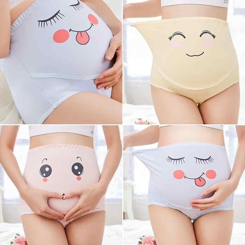 2018 คุณภาพสูง Breathable เอวสูงกางเกงท้องกางเกงหญิงตั้งครรภ์ชุดชั้นใน