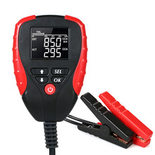 Digital 12V Car Battery Tester with AH/CCA Mode Automotive Battery Load Tester and Analyzer Automobile Vehicle Battery(China)