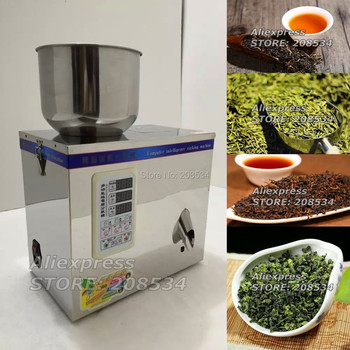 Eco-worthy Intelligent packing machine dispensing machines 1-25g Weighing and Filling Machine for Powder Tea Seed Bean 220V 50HZ цена 2017