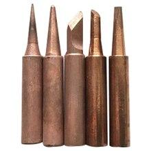5 個 × はんだ Tips900M T はんだごて純銅リワークステーションのための鉛フリーはんだのヒント