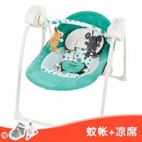 PTbaby электричество автоматическое, поворотное детская кроватка 3 вида цветов с MP3 Bluetooth funcation кровать для новорожденных кроватки