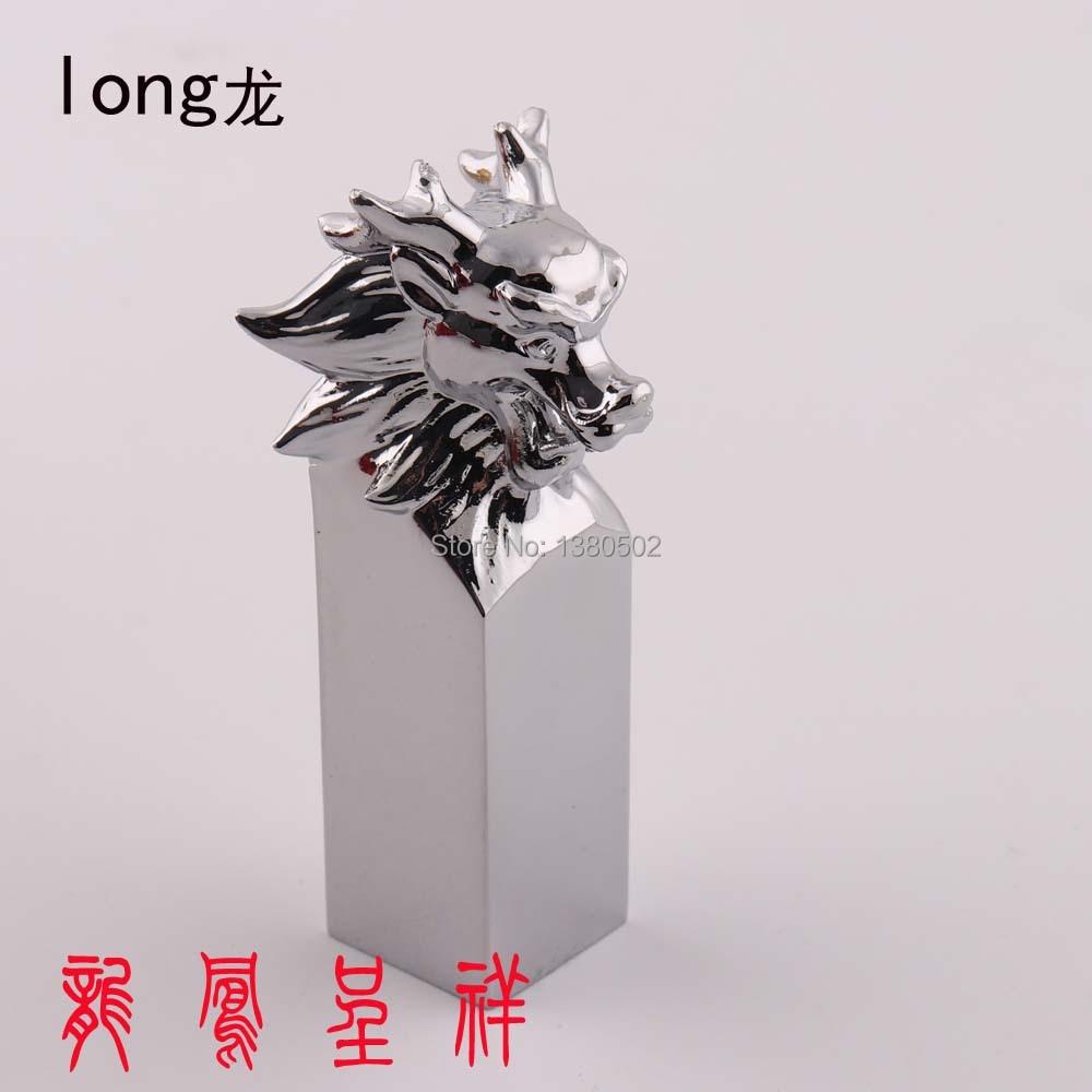 Chinois Style Dragon Chrome Plaqué Top Qualité Vintage Joint Timbres pour scrapbooking Diy Métier En Métal