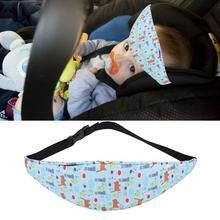 Детская эластичная лента для поддержки головы, детское автомобильное сиденье, безопасный ремень для сна для малышей, эластичная лента для поддержки головы для шеи