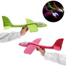 Hand Launch Throw Foam Palne 48cm Big size EPP rc plane Model Airplane Gliders Aircraft Outdoor DIY Inertial Educational toys