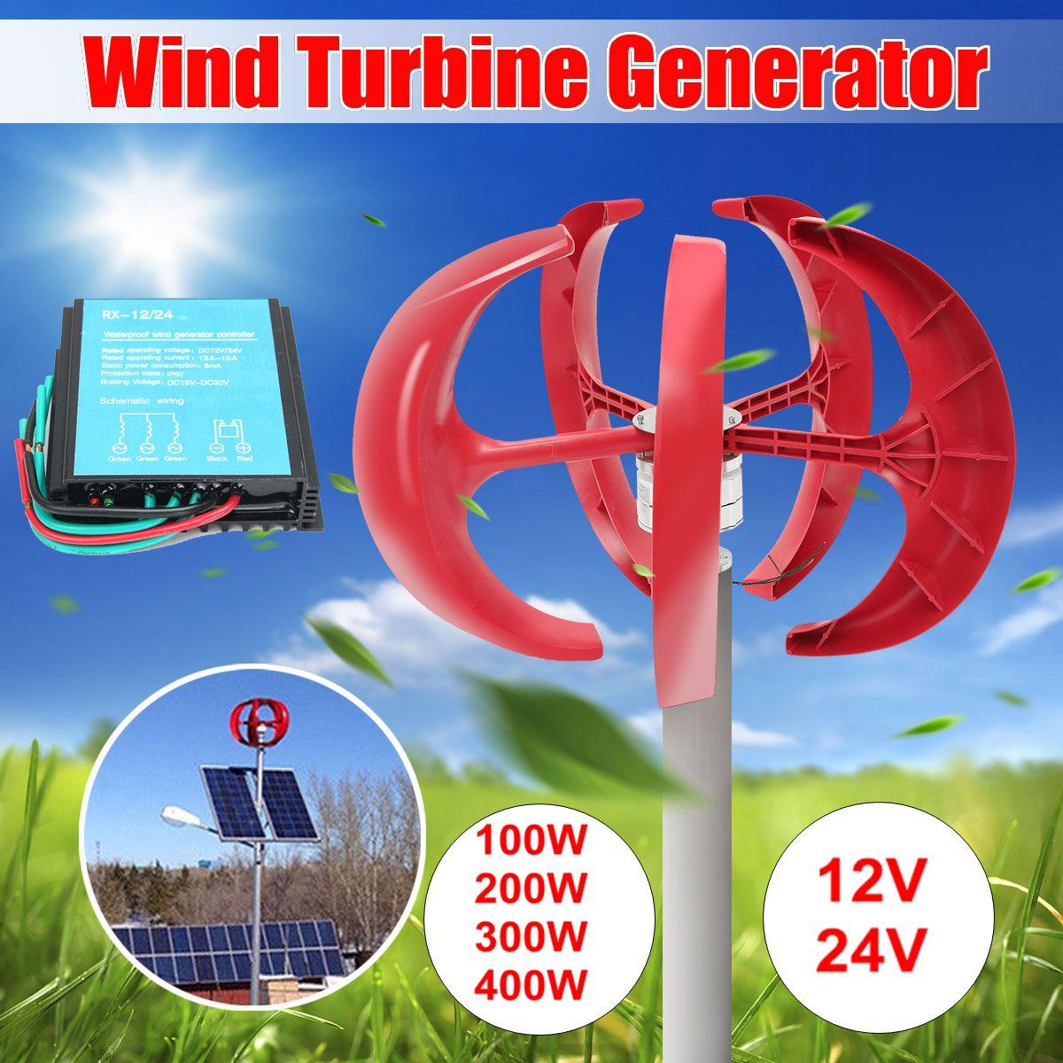 Générateur de vent synchrone à aimant Permanent AC 3 phases à axe Vertical à 5 pales 400 w 12 v/24 v