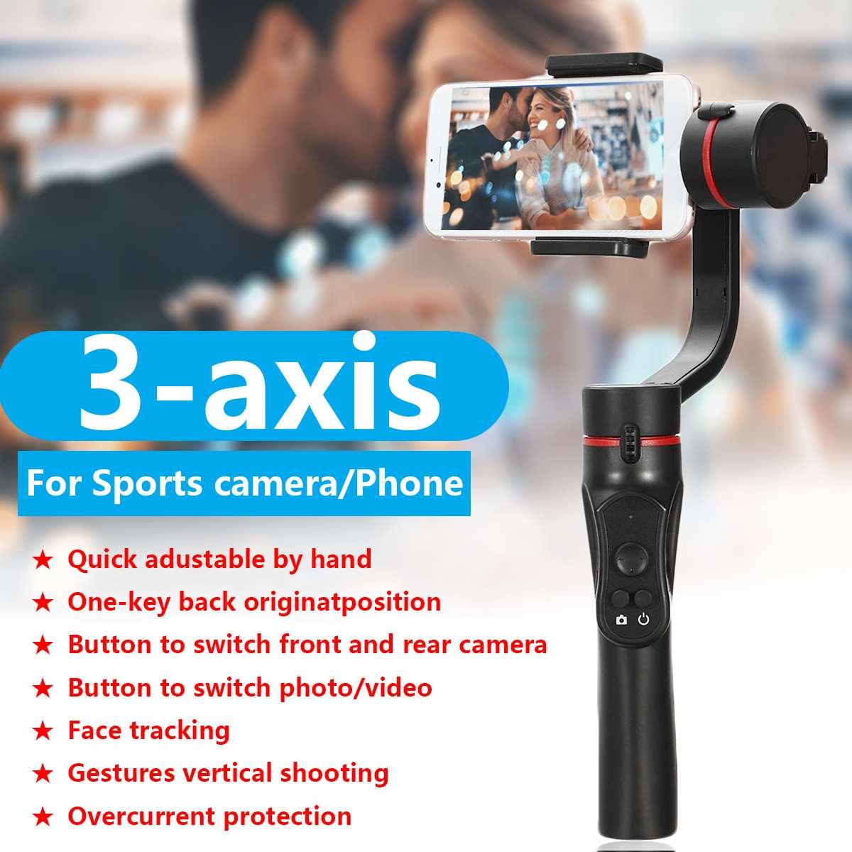 3 оси ручной Gimbal стабилизатор 360 градусов света Вес для телефона действие Камера видеоблоге черный 320x124x55mm широко Совместимость
