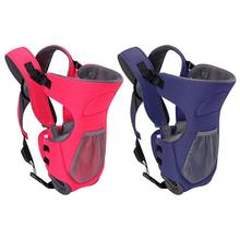 4 in 1 Breathable Multifunctional Front Facing Baby Carrier Infant Baby Sling Backpack Pouch Wrap  Accessories 0-30 Months