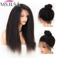 Kinky прямо 360 кружевных фронтальных париков для женщин 150 густые натуральные волосы Искусственные парики итальянский яки волосы remy кружево п
