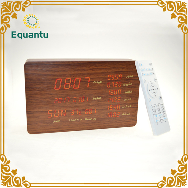 EQUANTU Remote Time Clock Quran bluetooth Speaker Azan Clock Temperature Speaker for Muslims 30 Languages OptionsEQUANTU Remote Time Clock Quran bluetooth Speaker Azan Clock Temperature Speaker for Muslims 30 Languages Options