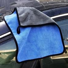 ขนาด 30*30 เซนติเมตร 800GSM ล้างรถไมโครไฟเบอร์ผ้าขนหนูทำความสะอาดผ้า Hemming Car Care ผ้า Super ดูดซับผ้าเช็ดตัวล้างรถ