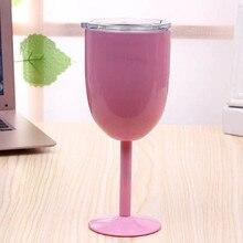 Wowshine бокалы для вина из нержавеющей стали 1 шт. 10 унций вакуумная двойная слойная Коктейльная стеклянная винная кулер очаровательные цвета