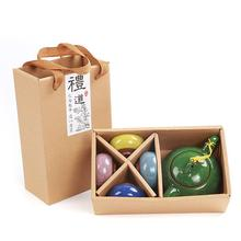 Five Piece Teaware Sets Purple Clay Ceramic Tea Set With Gift Box Portable Travel Teapot Gaiwan Teacups Kung Fu