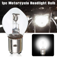 New Arrival 1pc 12V 35W ATV Moped Scooter Motorcycle Head Light Lamp Bulb B35 BA20D Accessories(China)