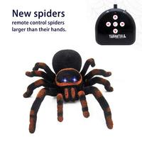 Remote Control Spider Remote Insects Toys Plastic Simulation Spider With Two Models