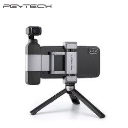 PGYTECH DJI POCKET 2 Phone Holder Adapter Mount Tripod Selfie Stick For Osmo Pocket Handheld Gimbal Accessories
