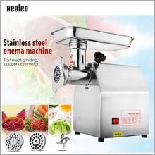 XEOLEO электрическая мясорубка коммерческий Мясорубка 120 кг/ч нержавеющая сталь Мясорубка с насадкой для колбасок шприц для сосисок скручивающая машина