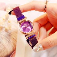 New Fashion ladies watch Steel Magnet Strap Bracelet Wristwatch Women Simple Watches Ladies Quartz Watch все цены