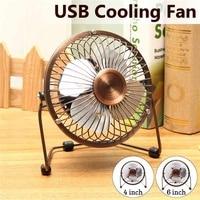 4/6 inch Bronze Retro USB Fan Iron Cooling Fan 5V Handy Small Student Desk Desktop Mini Fan