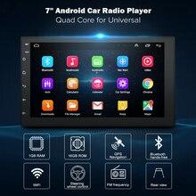 7 дюймов Android8.1 2 Din автомобильный DVD Радио мультимедийный плеер gps навигация универсальный для Nissan peugeot toyota doble din Авторадио
