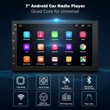 7 дюймов Android8.1 2 Дин DVD Радио мультимедийный плеер gps навигации универсальный для Nissan, Peugeot toyota doble Din Авторадио