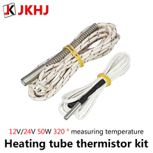 12V/24V 50W Heating Tube thermistor Kit 320 degrees Celsius High temperature version HT-NTC100K B3950 3D Printer Parts Hotend цена