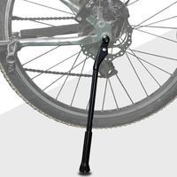 Регулируемая MTB дорожный стенд подножка велосипед kickstand стойка для парковки горный велосипед поддержка боковой удар велосипедные части для...