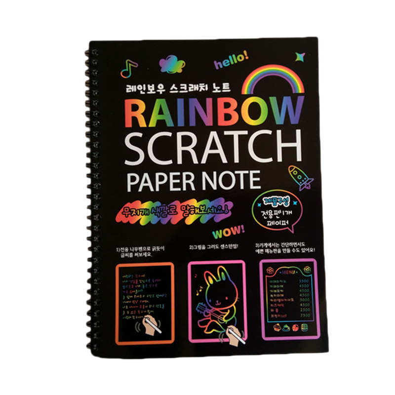 19x26Cm Large Magic Color Rainbow Scratch Paper Note Book Black Diy Drawing Toys Scraping Painting Kid Doodle19x26Cm Large Magic Color Rainbow Scratch Paper Note Book Black Diy Drawing Toys Scraping Painting Kid Doodle
