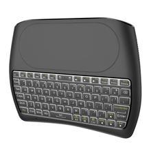 Беспроводная мини клавиатура 3 в 1 D8 2,4G Air Mouse, сенсорное управление с подсветкой для Android TV Box, мини клавиатура высокого качества
